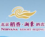 稻香湖景酒店加盟