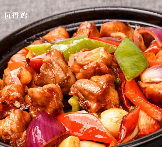 辛麻到瓦香雞美味