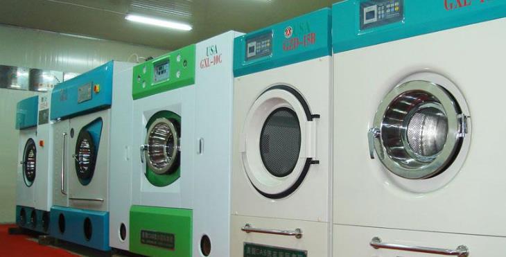 伊爾薩干洗設備