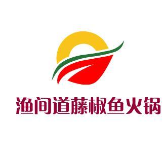 渔间道藤椒鱼雷竞技二维码下载