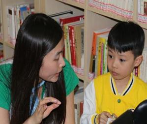 cc英语学校