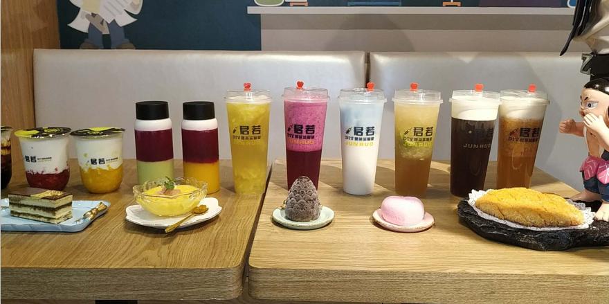 奶茶實驗室選擇多