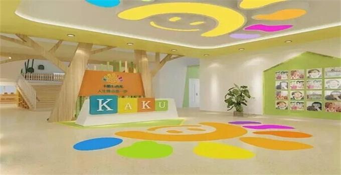 卡酷幼儿园装饰
