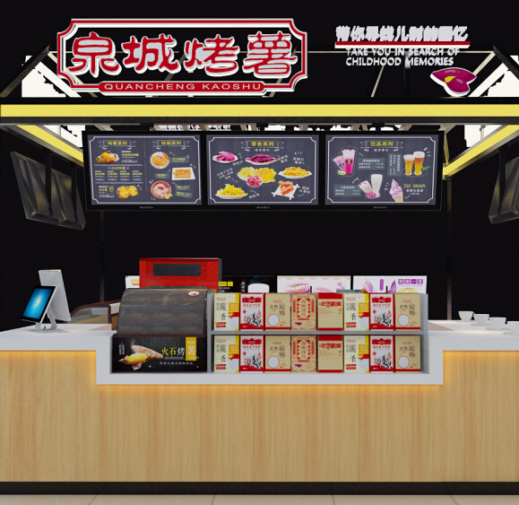 泉城烤薯小吃店鋪
