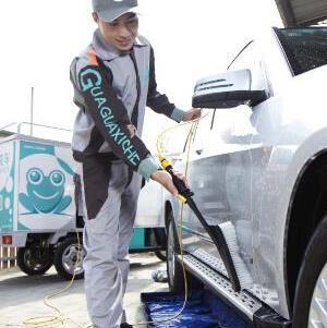 呱呱洗车手工