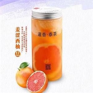 暹香泰茶橙汁