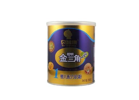 贝智康奶粉产品