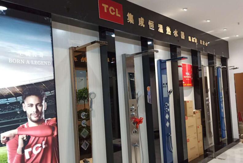 TCL集成热水器门面