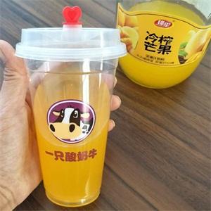 一只酸牛奶橙汁