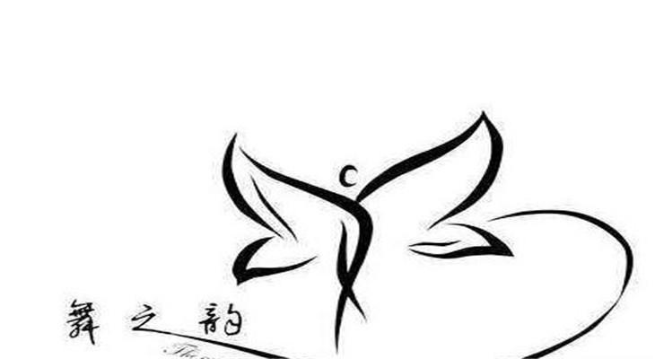 舞之韻藝術培訓中心