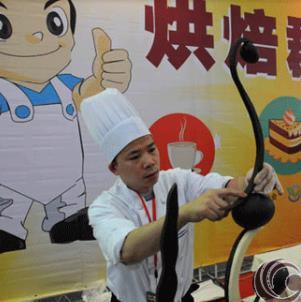 黎國雄蛋糕烘焙學校參賽