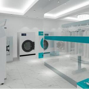 伊爾薩干洗洗衣房
