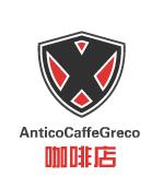 Antico Caffe Greco 加盟
