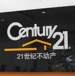 21不动产房产