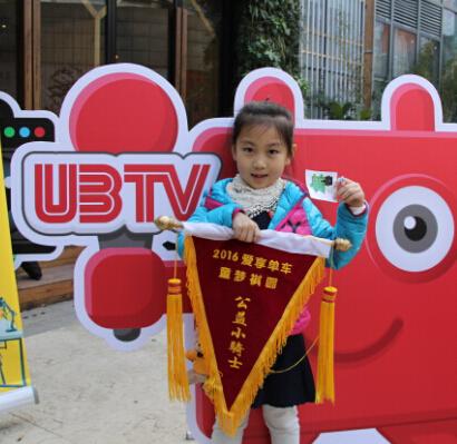 UBTV小主播好玩