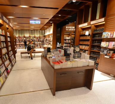 希望书店书店加盟
