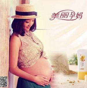 袋鼠媽媽護膚品宣傳1