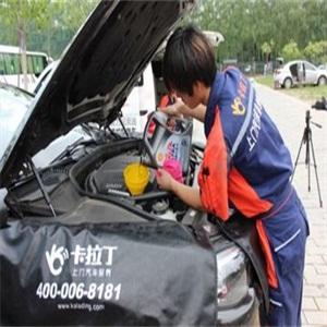 卡拉丁上门汽车保养员工服务
