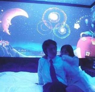 爱情酒店浪漫