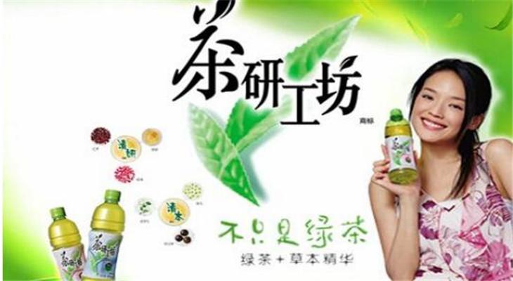 茶研工坊宣传