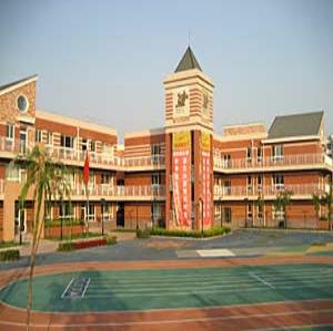 唐纳幼儿园学校