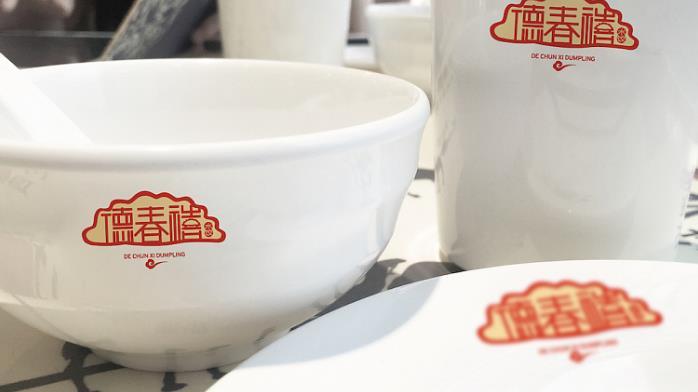 德春禧水饺餐具