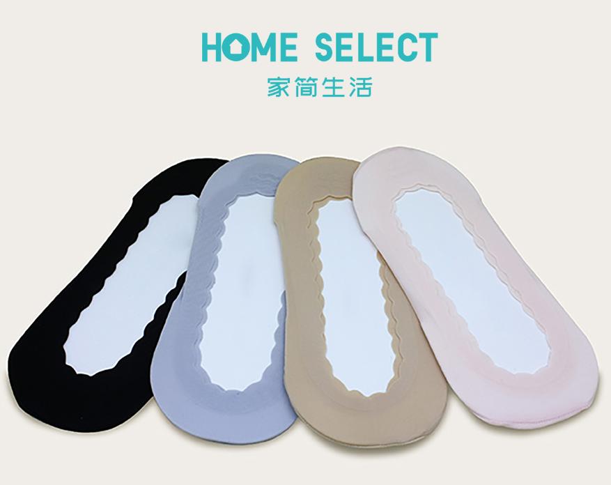 家簡生活襪子