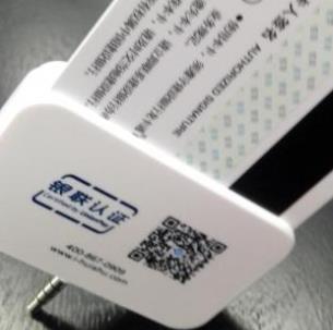 德古拉刷卡器认证