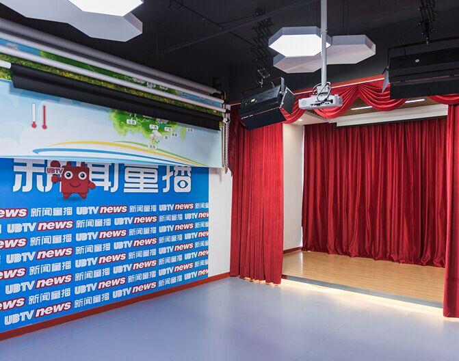 UBTV小主播演播室