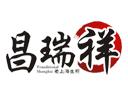 昌瑞祥品牌logo