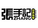 中式营养快餐小吃店加盟
