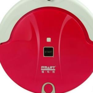 福玛特保洁机器人玫红
