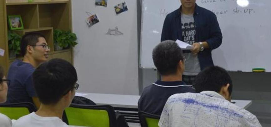 观澜英语培训