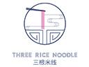 三根米线加盟