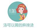 覓姐麻辣燙品牌logo