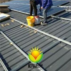 和平陽光太陽維護