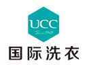 ucc干洗品牌logo