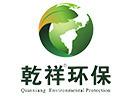 乾祥环保除甲醛品牌logo