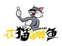 丁丁猫啵啵鱼