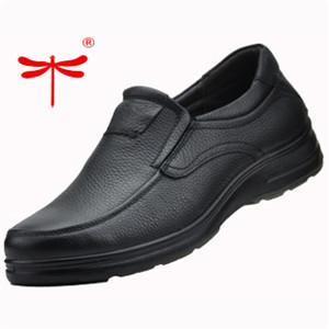 红蜻蜒皮鞋加盟