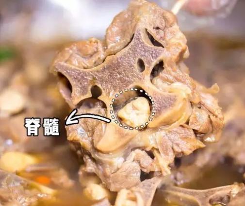刘氏羊蝎子火锅骨髓