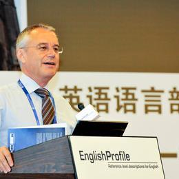 剑桥国际英语教育中心研讨会
