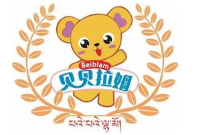 贝贝拉姆加盟