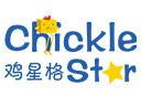 雞星格雞排品牌logo