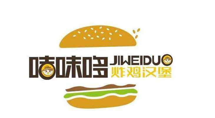 咭味哆品牌logo