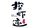 探虾迹品牌logo