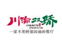 川渝雙驕品牌logo