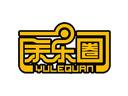 余樂圈火鍋雞品牌logo