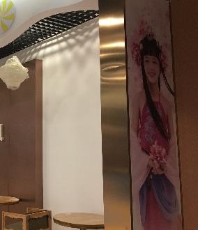 凤绫儿店面设计