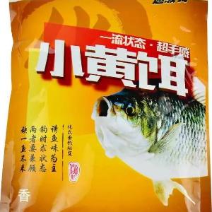 化氏渔具店专业